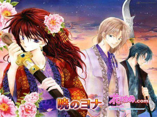 Akatsuki Non Yona: Yona da pantalla Dawn Tempada 2